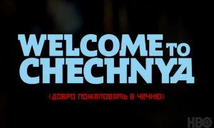 Documentário na HBO revela perseguição gay na Rússia