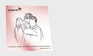 Marcelo Stockler assina azulejo da Câmara LGBT de 2021
