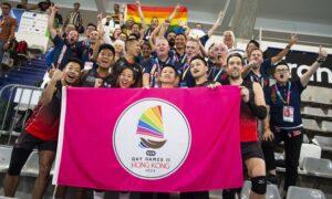 Gay Games Hong Kong é adiado para 2023
